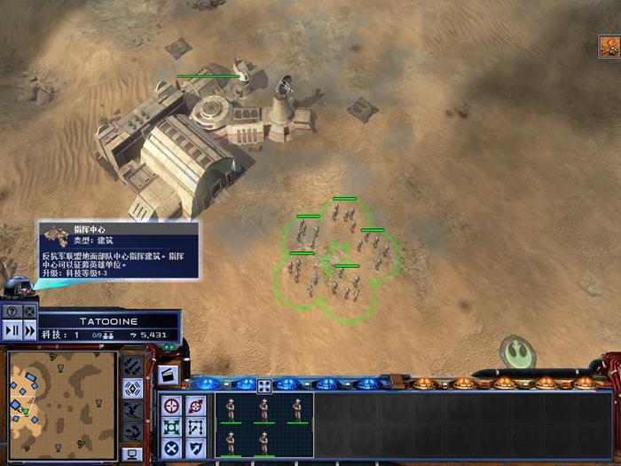 星球大战:帝国战争截图1