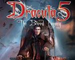 德古拉5:沾血的遗产中文版
