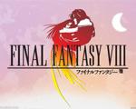 最终幻想8Steam版