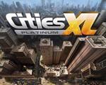 特大城市:白金版汉化补丁3DMv1.0版