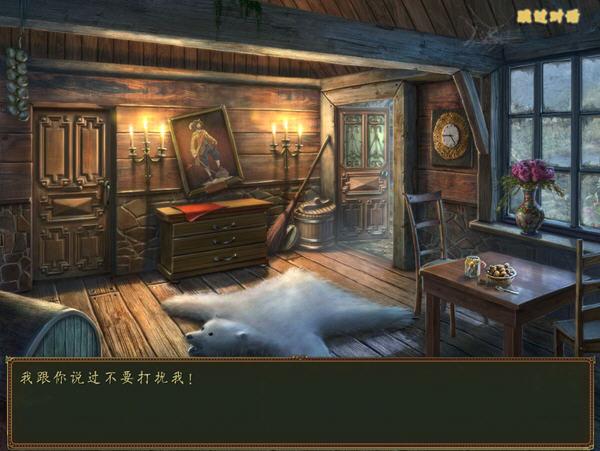 黑暗传说4:爱伦坡的金虫截图3