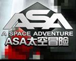 ASA太空冒险下载