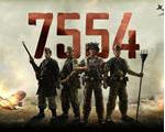 7554通关存档