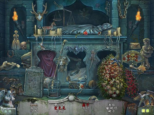 救赎墓园4:失落的救世主截图0