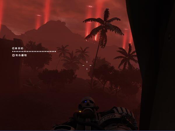 孤岛惊魂3:血龙截图1