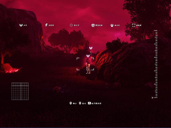 孤岛惊魂3:血龙截图3