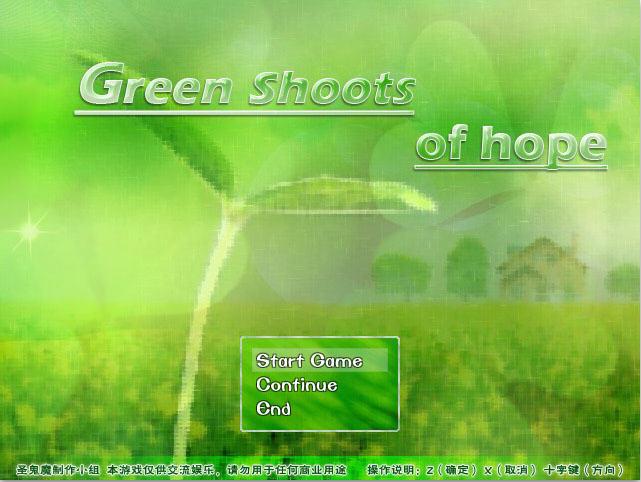 Green shoots of hope截图0