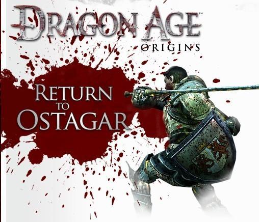 龙腾世纪起源之重返奥斯塔加7项属性修