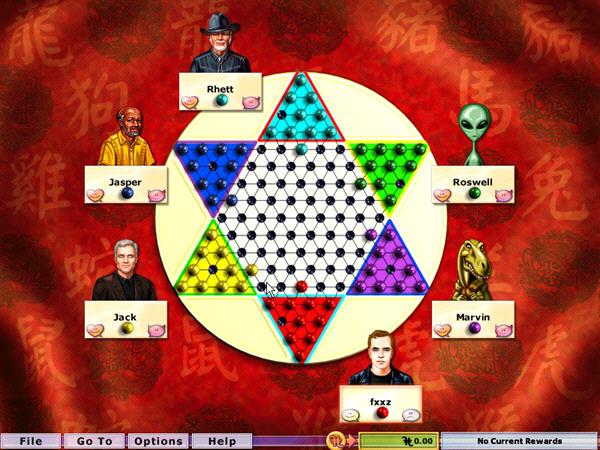霍伊尔解谜游戏2009截图1