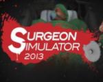 外科模拟2013三项修改
