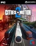 都市运输2v1.3.2升级档+破解补丁