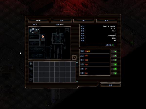 孤单枪手2:征兵截图1