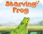 饥饿的青蛙