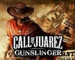 狂野西部:枪手故事模式解锁存档