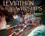海上巨兽:战舰联机补丁