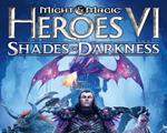 英雄无敌6:黑暗之影v2.1十二项修改器