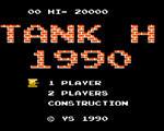 坦克大战1990无敌版(加强版)