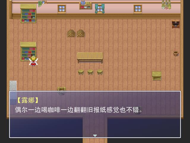 东方三月精RPG版截图1
