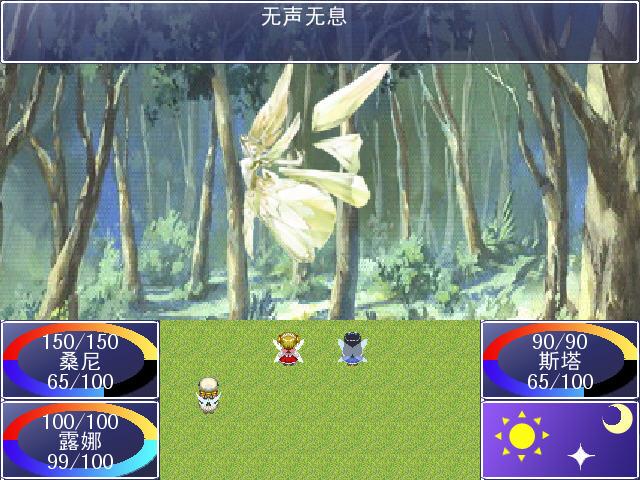 东方三月精RPG版截图2