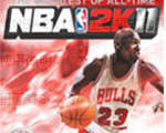 NBA2K11状元身份修改器
