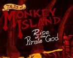 猴岛传奇第五章:海盗王的崛起(Rise of the Pirate God)中文版