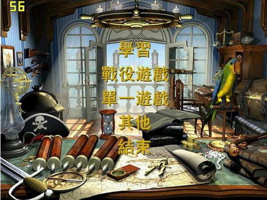 海岛大亨2:海盗岛截图0