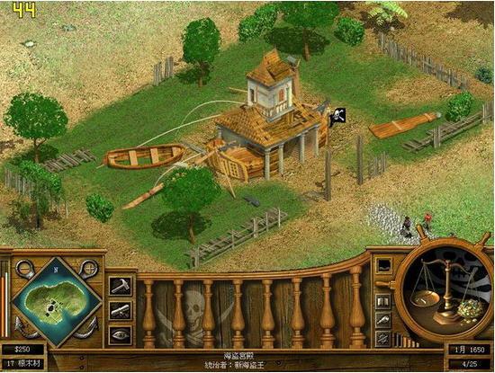海岛大亨2:海盗岛截图1