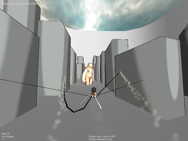 巨人猎手截图1