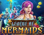 美人鱼联盟(League of Mermaids)