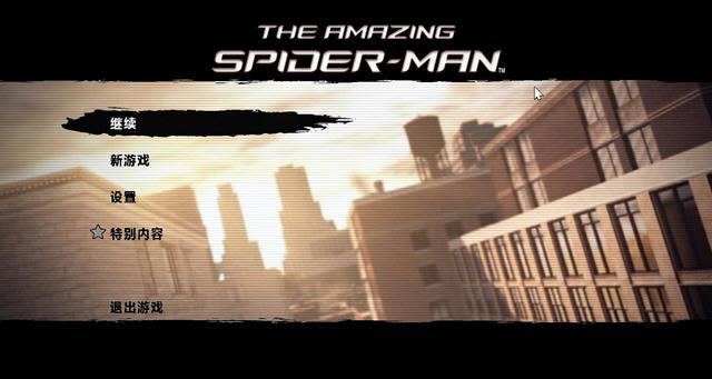 神奇蜘蛛侠截图0