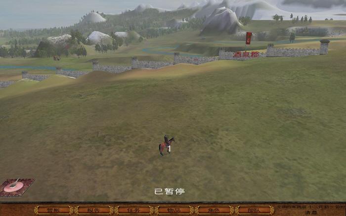 骑马与砍杀:戎马丹心・汉匈全面战争截图2