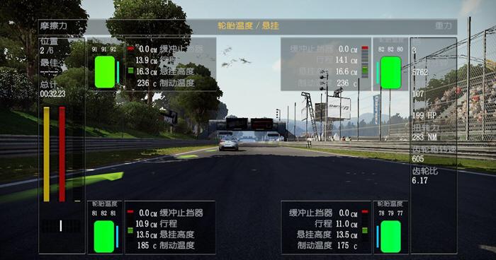 极品飞车15:变速2截图1