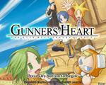 枪者之心(Gunners Heart)