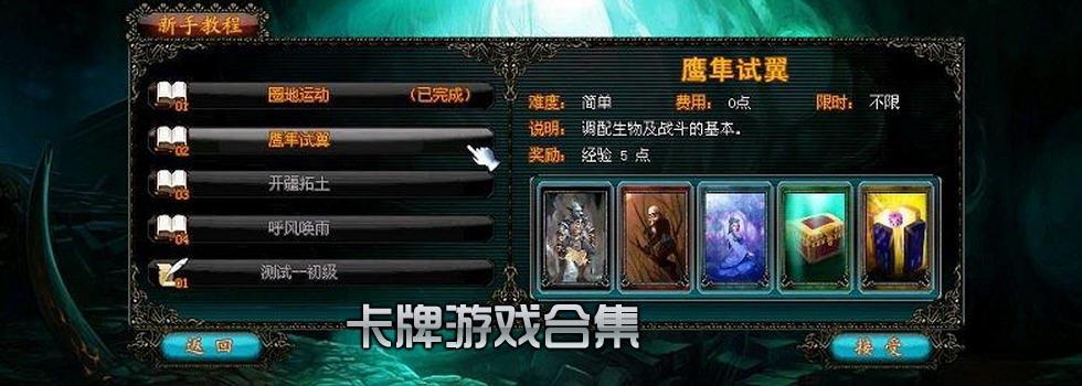 卡牌游戏排行榜_卡牌游戏大全_卡牌游戏推荐