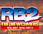 饿狼传说:RB2