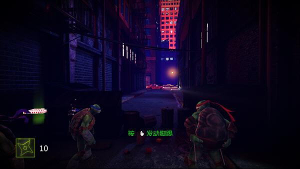 忍者神龟:脱影而出截图3