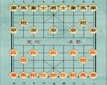 象棋奇兵中文版
