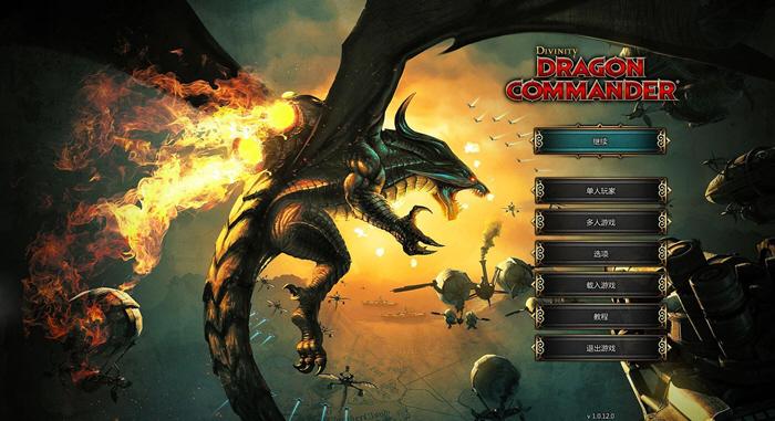 神界:龙之指挥官截图2