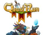 任务之旅 (QuestRun)