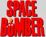 太空炸弹人