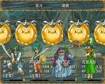 勇者斗恶龙8.5海之守望者〓亲缘轮回中∮文硬盘版