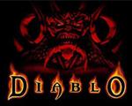 暗黑破坏神地狱火硬盘版