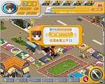 虚拟人生中文硬盘版