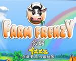 疯狂农场(Farm Frenzy)