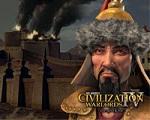 文明4:战神(Sid Meier's Civilization IV: Warlords)硬盘版