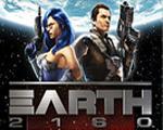 地球2160中文版