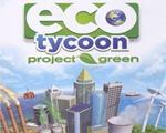 财经大亨:绿色经济(Eco Tycoon: Project Green)硬盘版