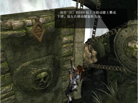 古墓丽影7:传奇截图0