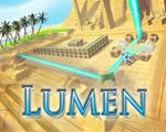 亚特兰蒂斯之光(Lumen)
