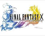最终幻想10(Final Fantasy10)中∮文硬盘版